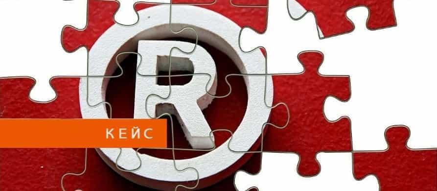 Оцінка знаків для товарів та послуг