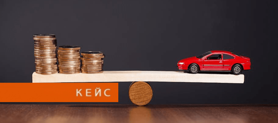 Оцінка автомобіля для вступу у спадщину