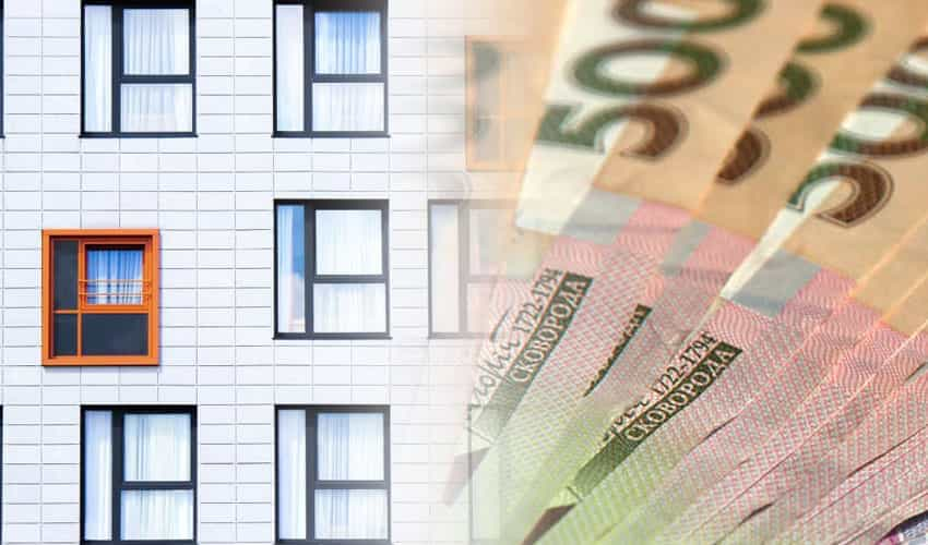 Чи варто зараз купувати нерухомість