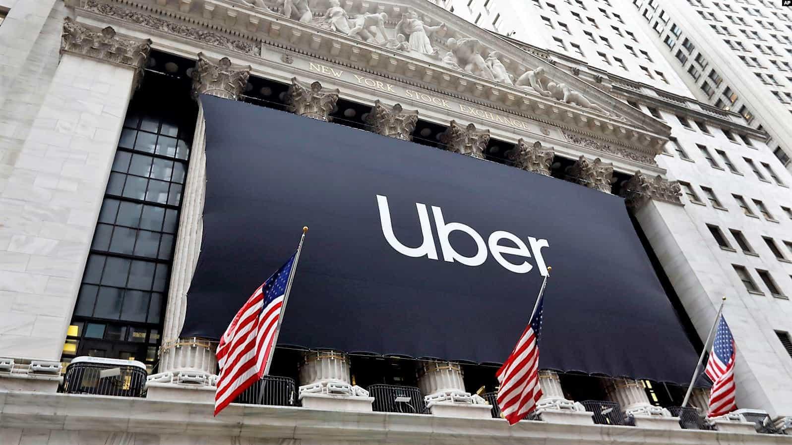 Uber вийшла на Нью-Йоркську біржу