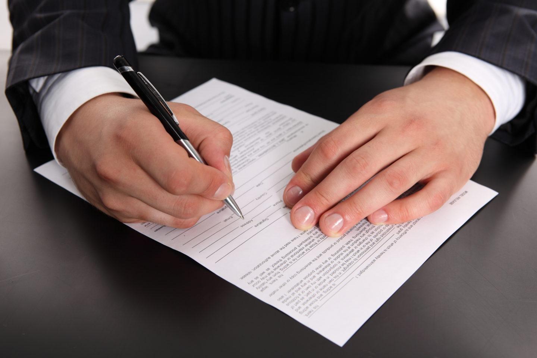 Які документи важливі для оцінки об'єкта