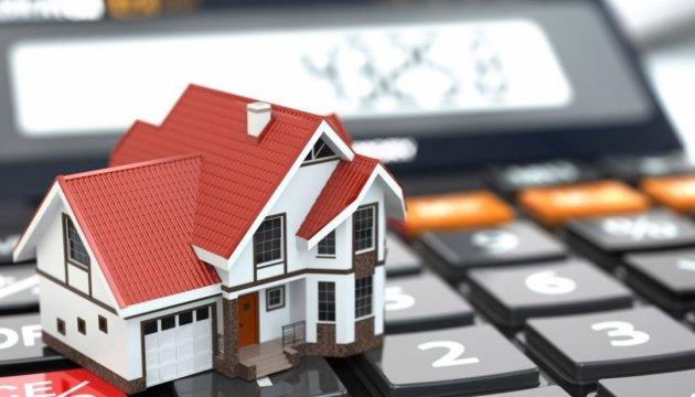 Навіщо здійснюється оцінка квартири для іпотеки