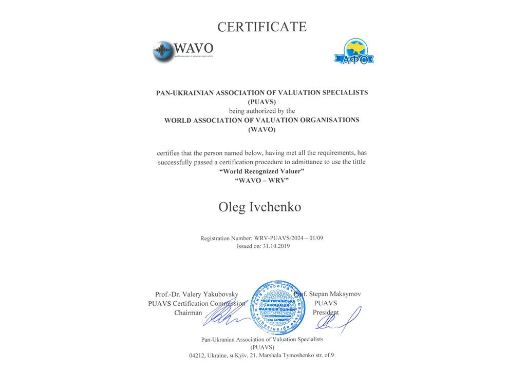 sertiff 1