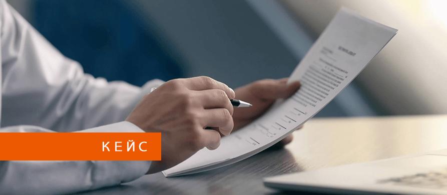 оценка имущественных прав