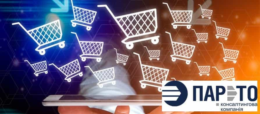 5ae4a2836a3f4 E commerce 2018