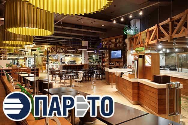 кафе и рестораны