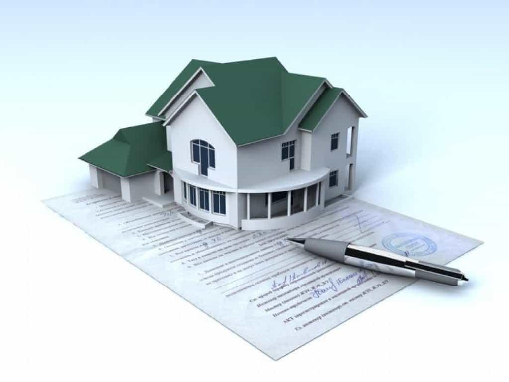 Кто оценивает недвижимость?