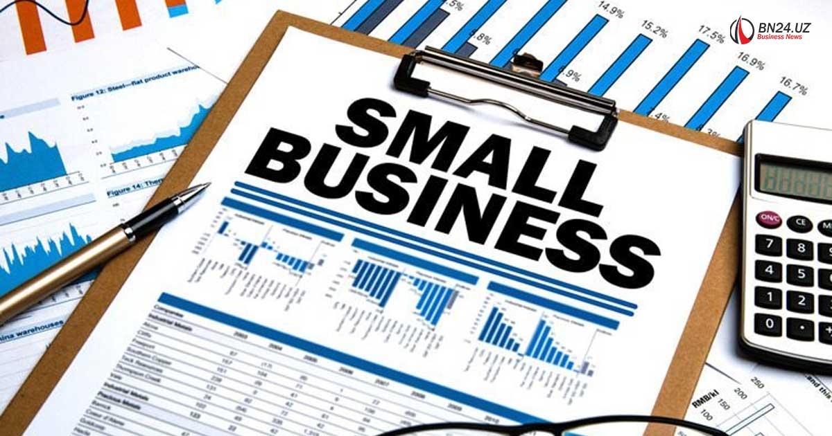оценить стоимость малого бизнеса